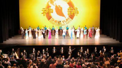 Shen Yun возвращается: гастроли-2021