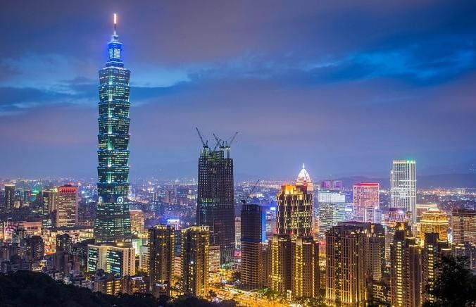 Тайвань — страна будущего