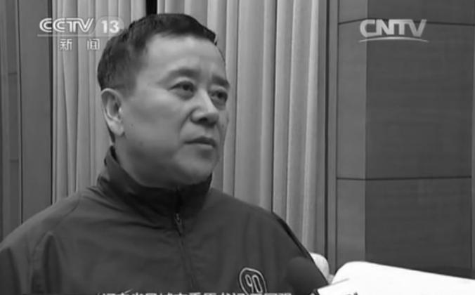 Ван Гоцян, бывший секретарь партии города Фэнчэн провинции Ляонин, 22 декабря 2014 г. заявил Центральному телевидению Китая, что он «находится в состоянии крайнего страха и беспомощности» после того, как бежал в Соединенные Штаты в 2012 году. Недавно он вернулся в Китай. и сдался. (Скриншот / видеонаблюдение) | Epoch Times Россия