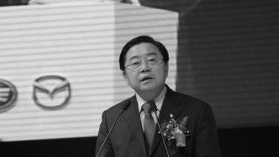 Глава китайского автогиганта FAW обвинён в коррупции