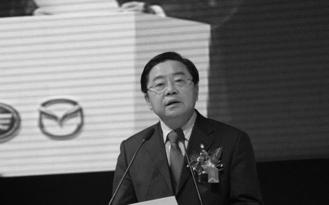 На снимке экрана с сайта auto.sina.com.cn изображен председатель китайской корпорации FAW Group Сюй Цзяньи. По данным следователей по борьбе с коррупцией, Сюй был привлечен к уголовной ответственности 15 марта 2015 года по обвинению в коррупции. (Великая Эпоха) | Epoch Times Россия