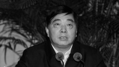 Разрушитель домов из Юньнань внезапно закончил карьеру в Пекине