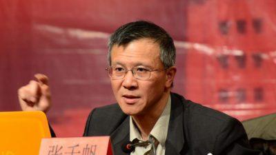 Китайский профессор права раскритиковал государственные СМИ