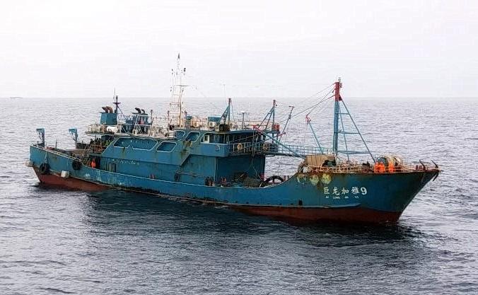 Китайское рыболовное судно. (<a href=
