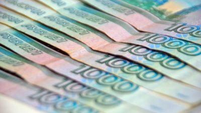 Опрос: Более трети россиян живут в режиме постоянной экономии денег