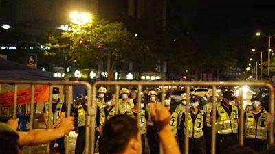 Тысячи жителей китайского Фошаня протестуют против изоляции
