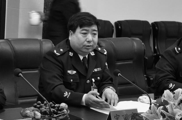 На снимке экрана с официального сайта департамента юстиции провинции Ляонин изображена Сун Ваньчжун, бывший директор тюрьмы Паньцзинь. Сонг находится под следствием в связи с «серьезным нарушением партийной дисциплины и закона», согласно сообщению китайского регулятора по борьбе со взяточничеством 1 апреля 2015 г. (снимок экрана / Epoch Times) | Epoch Times Россия