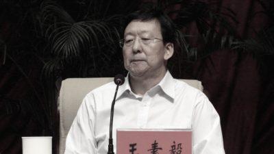 Китайские чиновники заводят любовниц для престижа