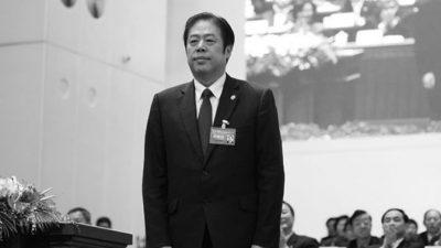 Племянник бывшего лидера Китая подозревается в крупнейшем финансовом мошенничестве