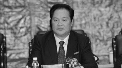 Член компартии Китая имел 14 поддельных паспортов
