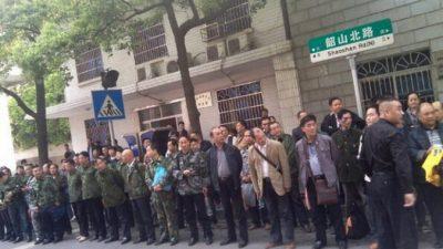 Компартия Китая подавляет протесты военных ветеранов