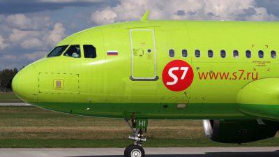 Авиакомпания S7 объявила о создании в России нового авиалоукостера
