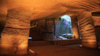 Загадка Лунъю — пещер плывущего дракона