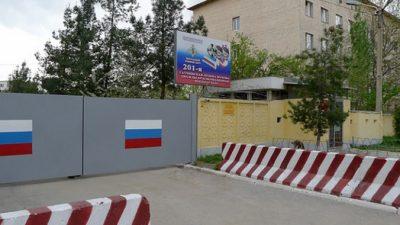 Россия готова оказать помощь Таджикистану на афганской границе