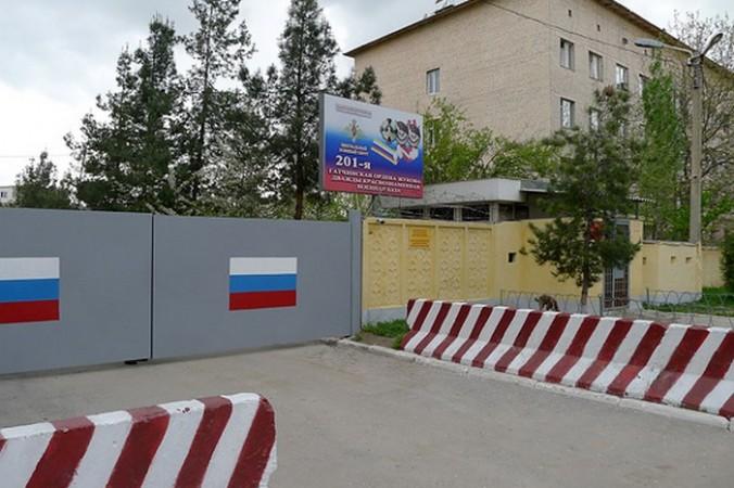 Российская военная база в Таджикистане. Фото: structure.mil.ru/CC BY 4.0 | Epoch Times Россия