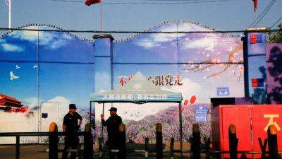 США строго предупреждают о бизнес-рисках в китайском Синьцзяне