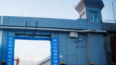США занесли в чёрный список 19 китайских организаций за содействие геноциду и военной модернизации в Синьцзяне