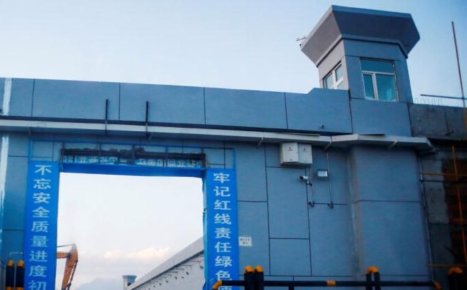 6 2 foto 676x420 1 - США занесли в чёрный список 19 китайских организаций за содействие геноциду и военной модернизации в Синьцзяне
