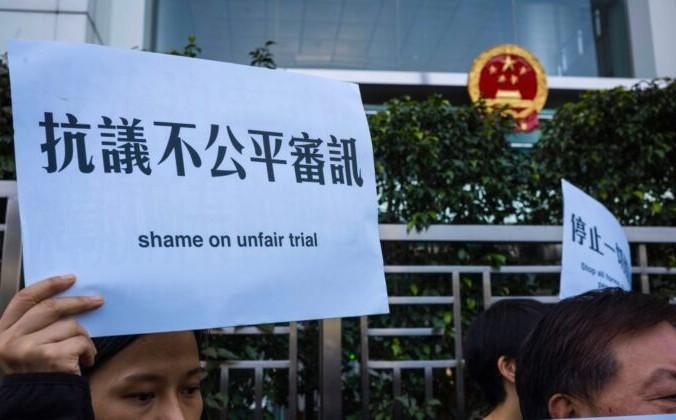 Утечка документов показала, что Пекин поставил политику выше закона, подавляя духовную практику