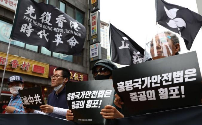 Люди участвуют в митинге в поддержку продемократических протестов Гонконга перед посольством Китая в Сеуле, Южная Корея, 7 июля 2020 г. Chung Sung-Jun / Getty Images | Epoch Times Россия