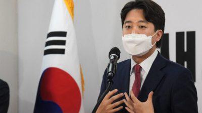Лидер оппозиционной партии Южной Кореи заявил послу КНР о нарушении прав человека в Китае