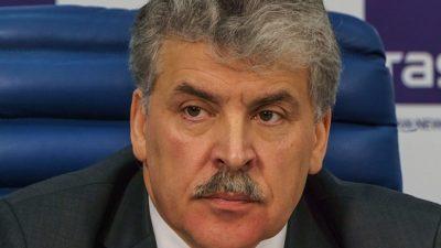 ЦИК не допустил к выборам в Госдуму кандидата от КПРФ Павла Грудинина из-за письма его жены