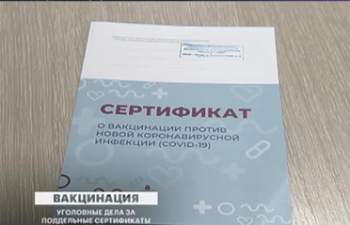 Скриншот/youtube.com | Epoch Times Россия