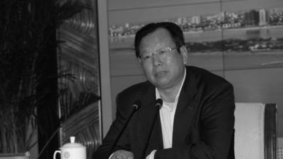 Китайский чиновник Департамента надзора за ценами арестован за коррупцию
