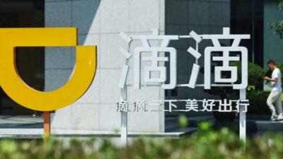 Китайский режим вынуждает компанию по вызову автомобилей приостановить регистрацию пользователей после IPO в США, что привело к падению акций