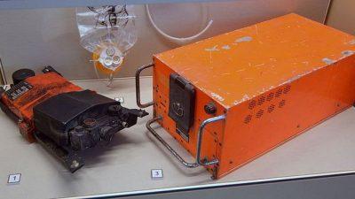 Спасатели нашли «чёрные ящики» разбившегося самолёта АН-26