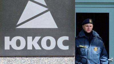 Бывший ЮКОС отсудил у России пять миллиардов долларов