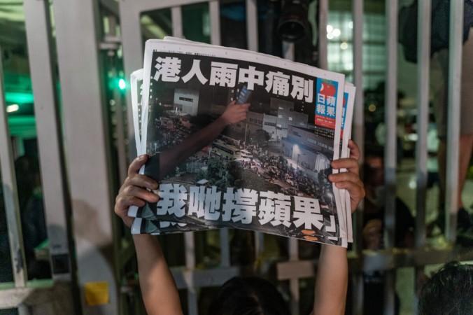 Читатели назакрытых главных воротах офисов Apple Daily после того, как последние газеты компании были напечатаны втипографии вГонконге 24июня 2021г. (Anthony Wallace/AFP via Getty Images)   Epoch Times Россия