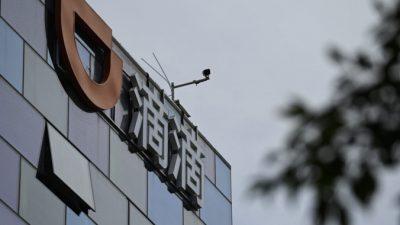 Пекин ужесточает контроль над ценными бумагами за рубежом