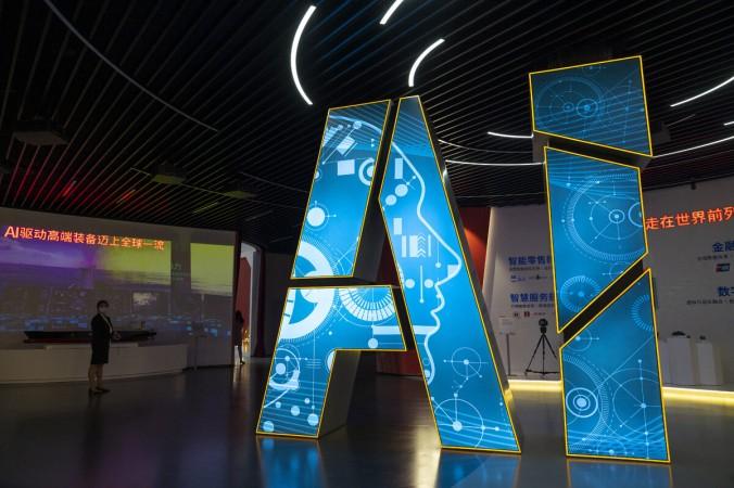 Китай разрабатывает технологии искусственного интеллекта, стремясь к мировому военному господству