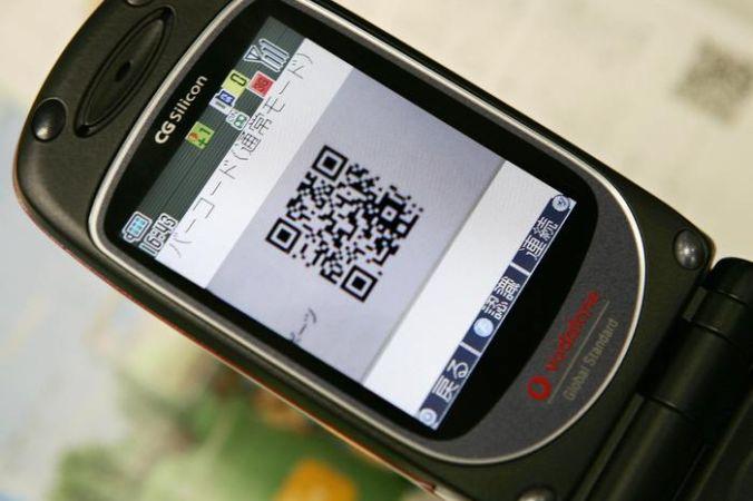 В Москве отменят QR-коды для посещения заведений общепита