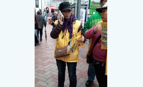 Член прокоммунистической группы в Гонконге получил 12 суток