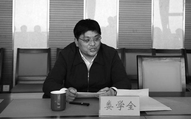 50-летний Лу Сюэцюань, бывший секретарь партии района Люхэ города Нанкин, повесился в своем доме 18 сентября 2014 года, через три месяца после увольнения за взятки. (Скриншот / zx.njlh.gov.cn) | Epoch Times Россия