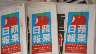 За что Пекин наказывает гонконгскую AppleDaily?
