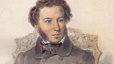 Неизвестный Пушкин. 12 интересных фактов из жизни поэта