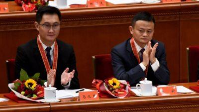 Интернет-гигант Tencent имеет 14 партотделений и работает с интернет-инспекторами КПК