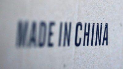 В Мичигане бойкотируют китайские товары