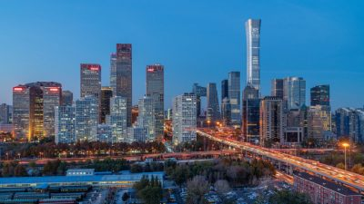Ночью перед саммитом АТЭС в Пекине прошли массовые аресты