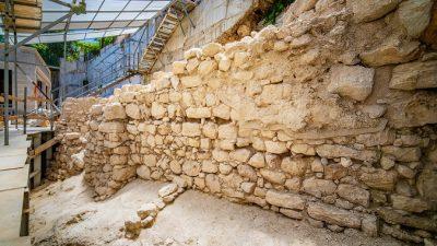 Археологи обнаружили остатки городской стены Иудейского царства