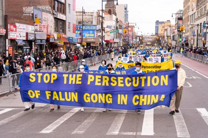 Как КПК использует судебную систему Китая для преследований