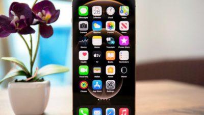 Что нужно знать о новой функции конфиденциальности Apple, добавленной в iOS 14.5