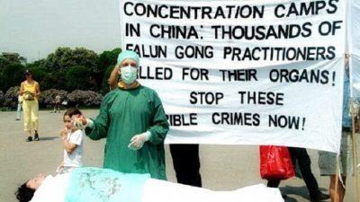 Пять крупных злодеяний компартии Китая за время своего правления