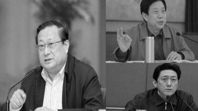 В северной китайской провинции уволили сразу трёх высокопоставленных чиновников