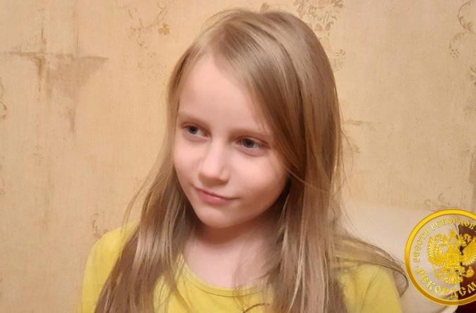 Алиса Теплякова.   <a href=