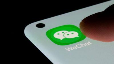 Власти Китая обвинили десятки приложений в нарушении правил передачи данных