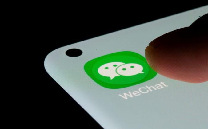 Приложение WeChat на смартфоне 13 июля 2021 г. Dado Ruvic/REUTERS/Illustration | Epoch Times Россия